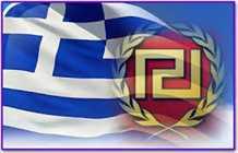 Περιφερειακή Διοίκηση Δυτ. Μακεδονίας Λαϊκού Συνδέσμου-Χρυσή Αυγή:  Δεν έχουμε ανακοινώσει επίσημα κανέναν υποψήφιο