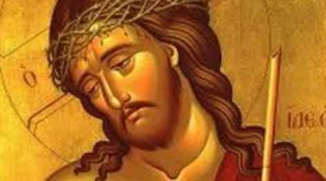 Το ταπεινό φρόνημα του Χριστού (Ηλίας  Κ  Μάρκου)