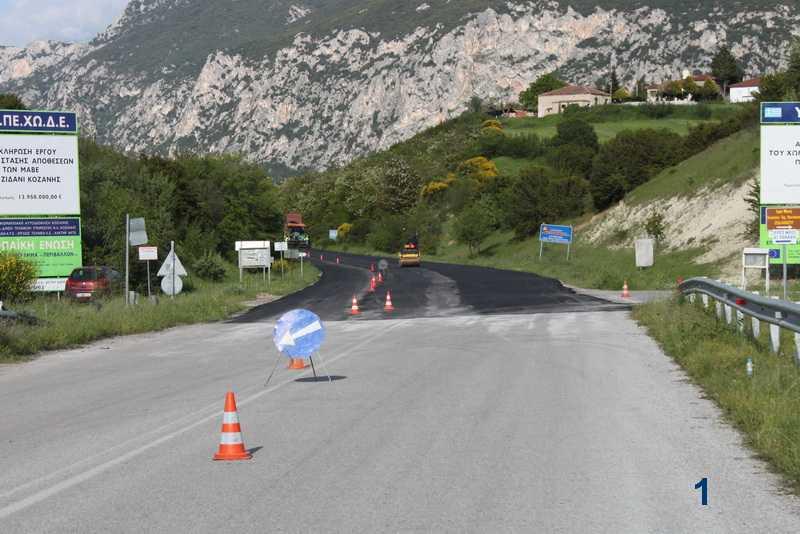 Μέσω Κρανιδίων-Αυλών η παρακαμπτήρια οδός, λόγω έργων στην Ε.Ο. Σερβίων-Λάρισας
