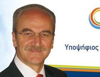 Ανάληψη καθηκόντων νέου Διοικητή Περιφερειακής Πυροσβεστικής Διοίκησης Δυτικής Μακεδονίας