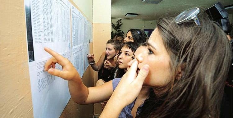 Όλα τα ονόματα των επιτυχόντων στην τριτιβάθμια εκπαίδευση  στο Νομό Κοζάνης