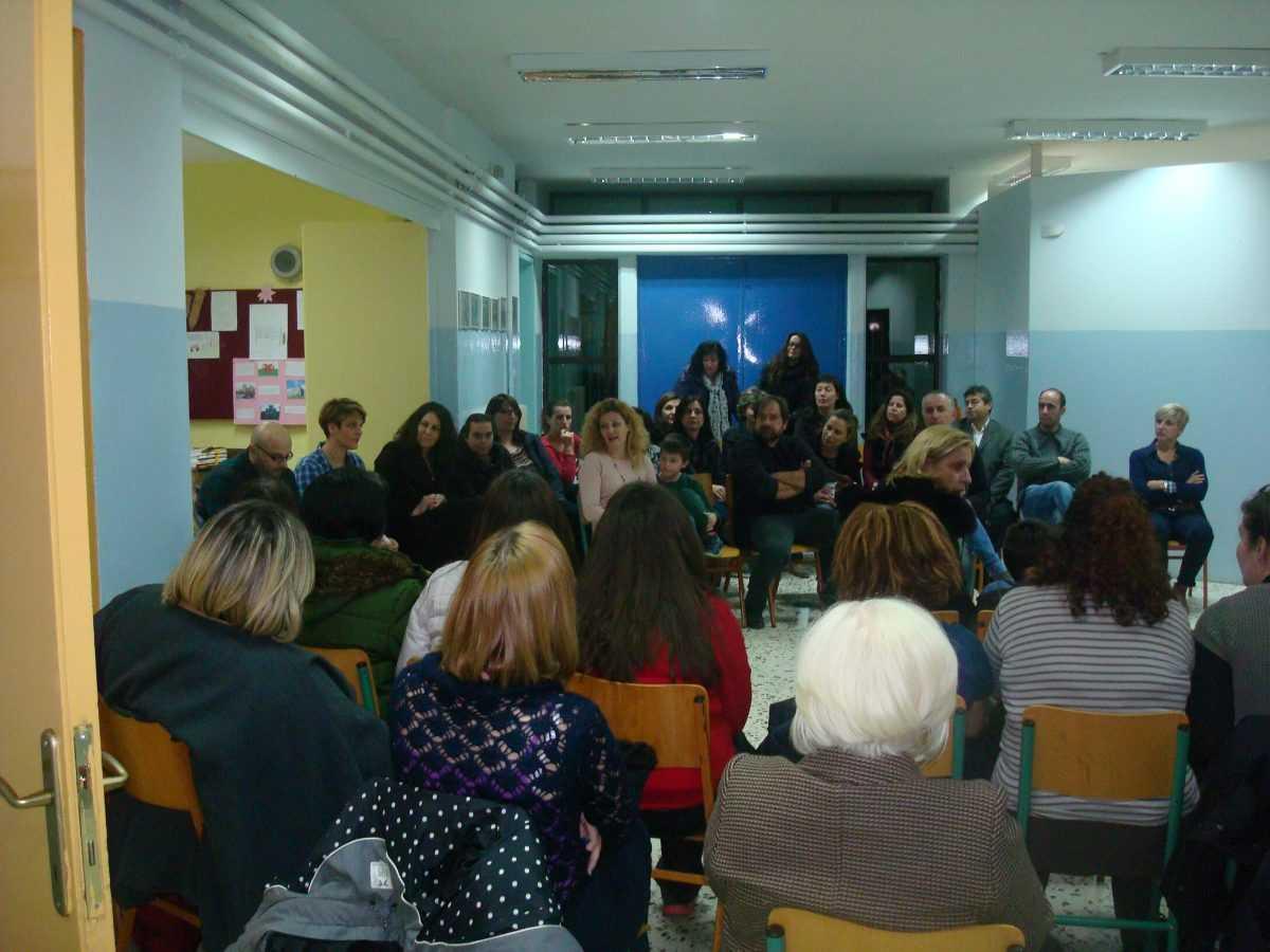 ΕΔΕΑΥ: Καινοτόμος θεσμός για την υποστήριξη των μαθητών και του 13ου Δημοτικού Σχολείου Κοζάνης