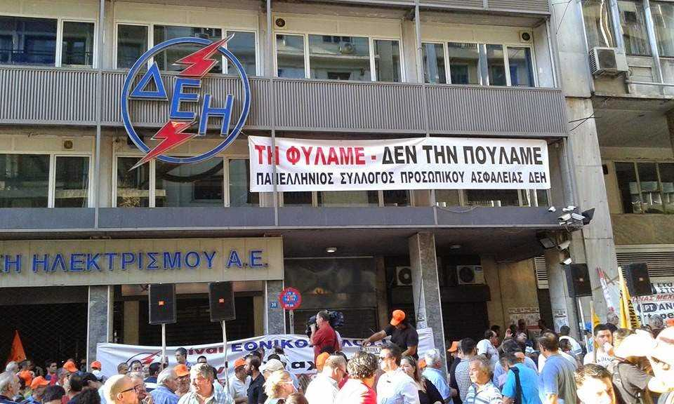 Φρένο στους ακρωτηριασμούς  από διαβήτη  βάζει στην Ελλάδα  ομάδα  γιατρών που αναλαμβάνει την Ιατρική Φροντίδα και Υγιεινή του Διαβητικού Ποδιού!