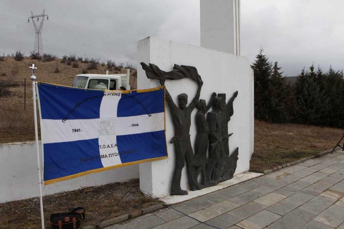 Μήνυμα του Εντεταλμένου Συμβούλου Πολιτικής Προστασίας Δυτικής Μακεδονίας Ηλία Κάτανα για την Παγκόσμια Ημέρα Πολιτικής Προστασίας