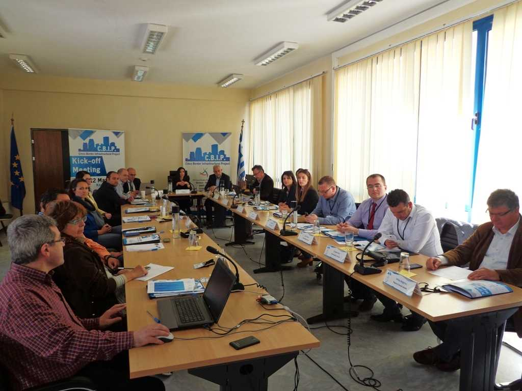 Εναρκτήρια συνάντηση των εταίρων του έργου C.B.I.P. Cross Border Infrastructural Project