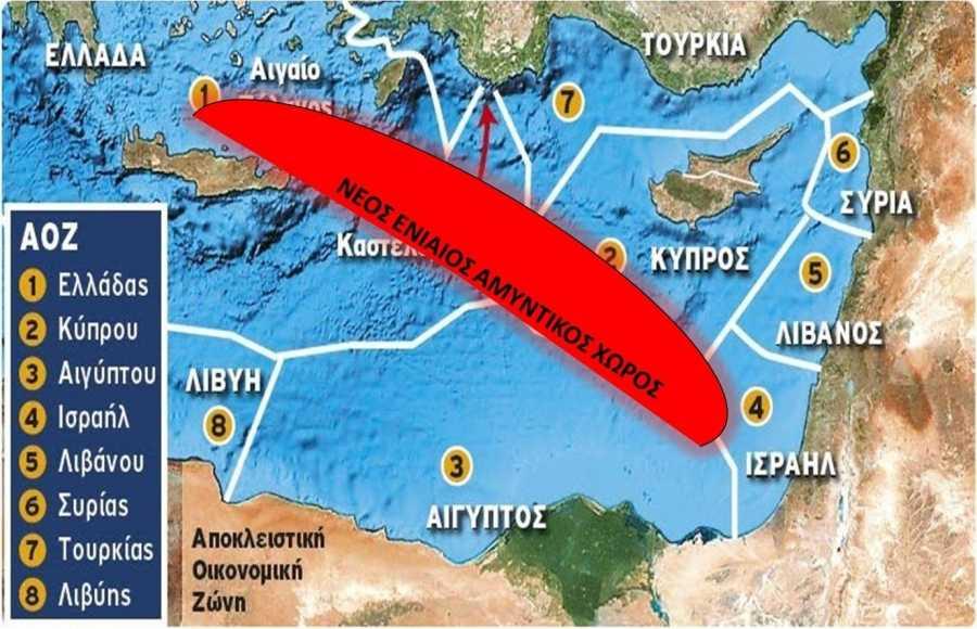 Το «ενεργειακό πόκερ» βάζει φωτιά στην Ανατολική Μεσόγειο!!! (Αρ. Βασιλάκη)
