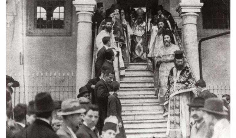 1922: Ο μαρτυρικός θάνατος του μητροπολίτη Χρυσοστόμου