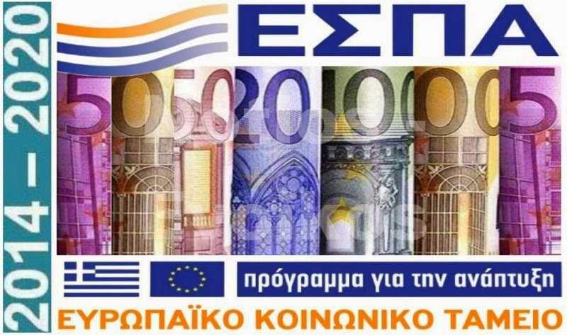 Δέκα χρηματοδοτικά προγράμματα συνολικού προϋπολογισμού (δημόσια δαπάνη) 597, 5 εκατ. ευρώ βρίσκονται στον «προθάλαμο» των προκηρύξεων του υπουργείου Οικονομίας και Ανάπτυξης