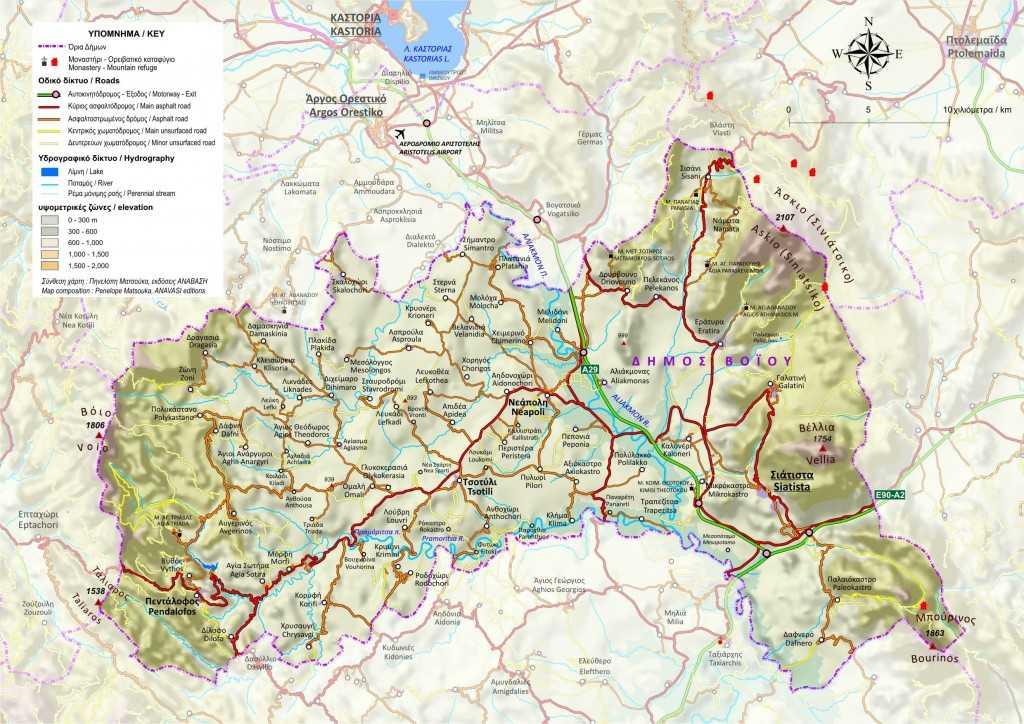 Νέο Κέντρο Υγείας στη Σιάτιστα και πολυιατρεία στο Δήμο Βοΐου προβλέπει ο στρατηγικός σχεδιασμός για την υγεία της Περιφέρειας Δυτικής Μακεδονίας