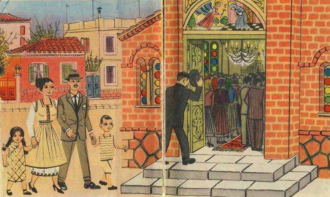 Η θεατρική ομάδα «Αίρεσις» παρουσιάζει το έργο του Τζων Πρίσλεϋ «Ο Επιθεωρητής έρχεται», στην Κοζάνη το  Σάββατο 9 Ιανουαρίου