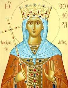 Theodora1