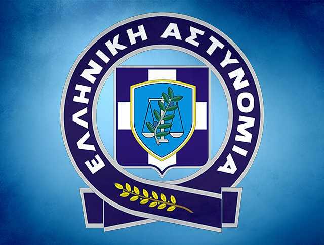 Μηνιαία δραστηριότητα των Αστυνομικών Υπηρεσιών Δυτικής Μακεδονίας του μήνα Οκτωβρίου 2018