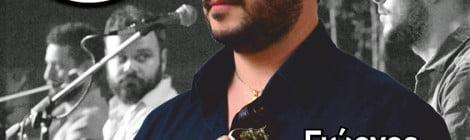 """""""ΚΡΗΤΙΚΑ 2016"""" Από τον σύλλογο Κρητών και τους Φίλους Κρήτης Πτολεμαϊδας"""