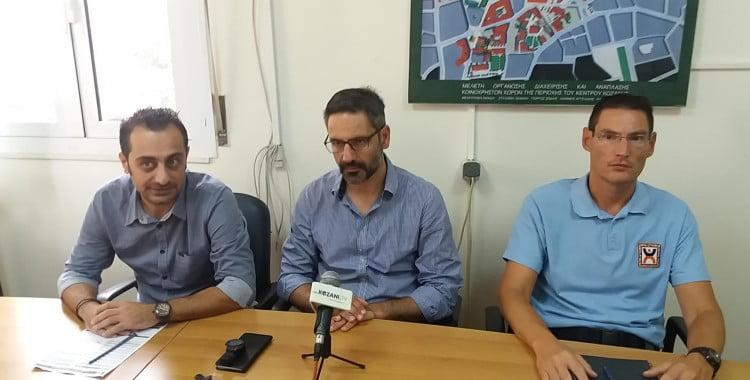 Ένα χρόνο συμπληρώνει η Δημοτική Αστυνομία Κοζάνης στην υπηρεσία των δημοτών- Θετικός ο απολογισμός