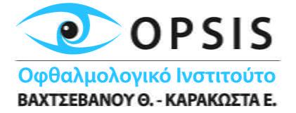 Οφθαλμολογικό Ινστιτούτο OPSIS  Βαχτσεβάνου Θ. - Καρακώστα Ε.