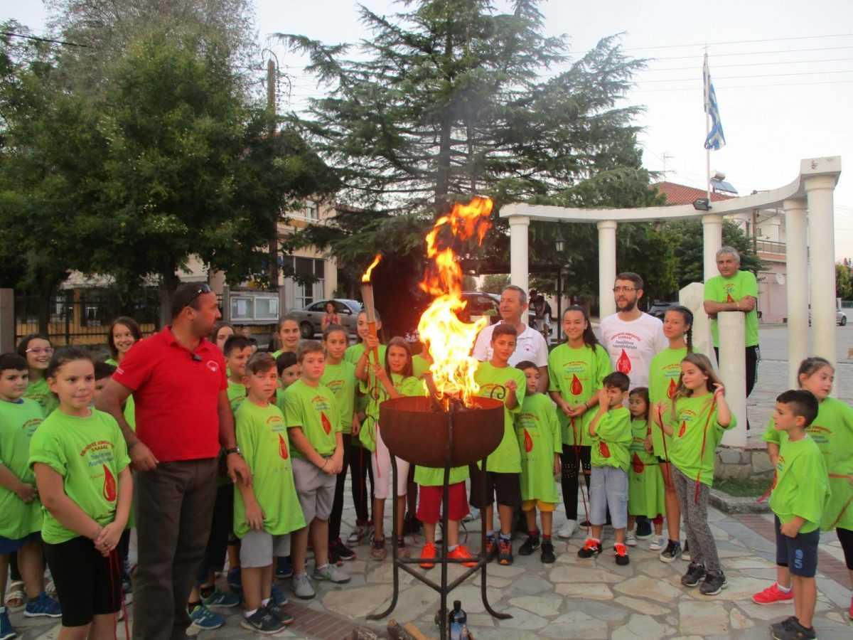 ΕΥΧΑΡΙΣΤΗΡΙΟ ΣΥΛΛΟΓΟΥ ΑμΕΑ Περιφερειακής Ενότητας Κοζάνης