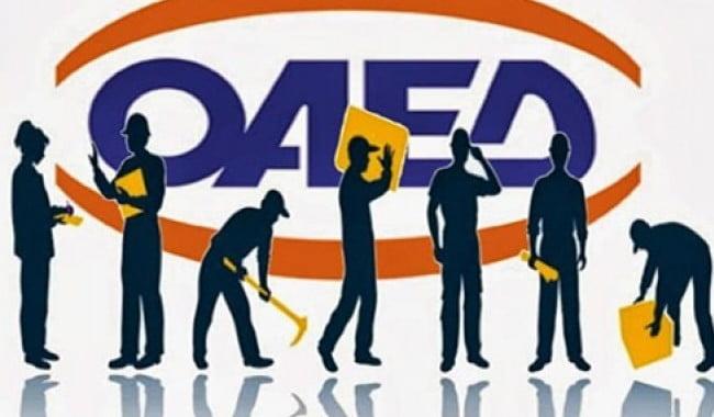 Έτοιμη η νέα προκήρυξη κοινωφελούς εργασίας για 6.328 προσλήψεις