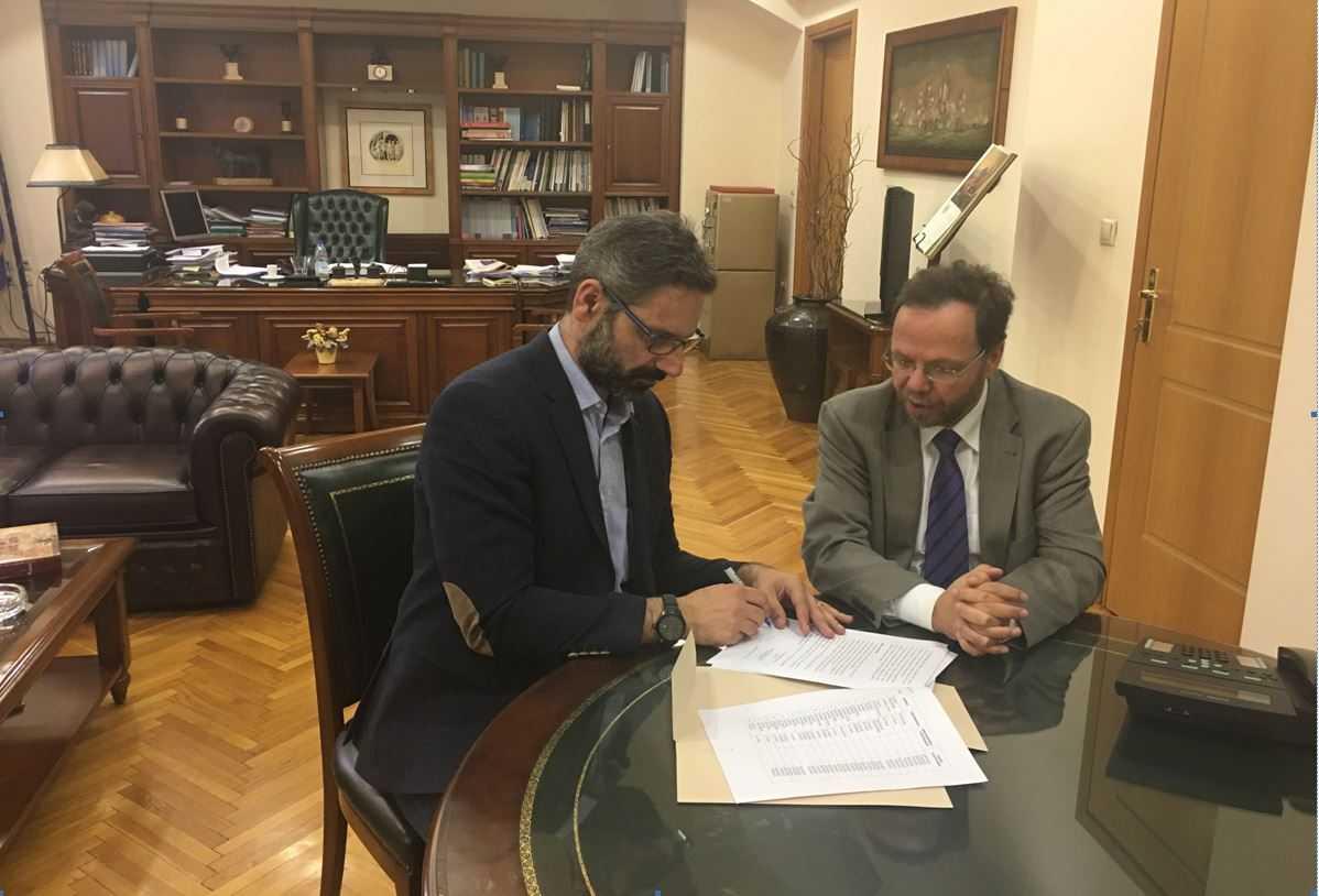 Με 140.000 ευρώ θα επιχορηγηθεί ο Δήμος Κοζάνης από το Ταμείο Παρακαταθηκών και Δανείων