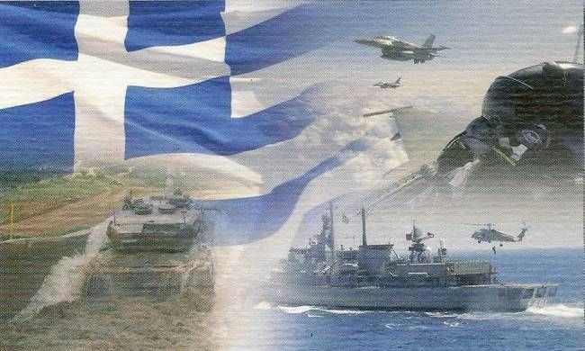 Το πρόγραμμα του εορτασμού της ημέρας των Ενόπλων Δυνάμεων στην Κοζάνη