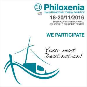 philoxenia-banner_we_participate_600x600
