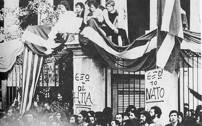 Eκδήλωση τιμής και μνήμης για την επέτειο της εξέγερσης του Πολυτεχνείου την Πέμπτη, 17 Νοεμβρίου. Aπό την Π.Ε. Κοζάνης