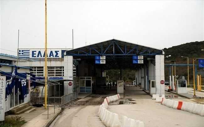 Κρατικοί υπάλληλοι της Αλβανίας πιάστηκαν στην Κακαβιά με προπαγανδιστικό υλικό