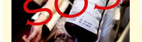 SOS Έκτακτη Αιμοδοσία λόγω έλλειψης Αίματος