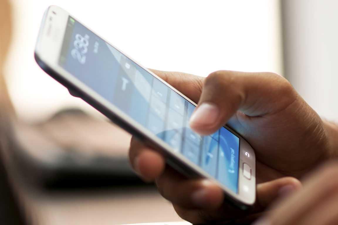Πώς στήνουν την παγίδα στους χρήστες κινητών με αναπάντητες κλήσεις από τις... Μαλδίβες!
