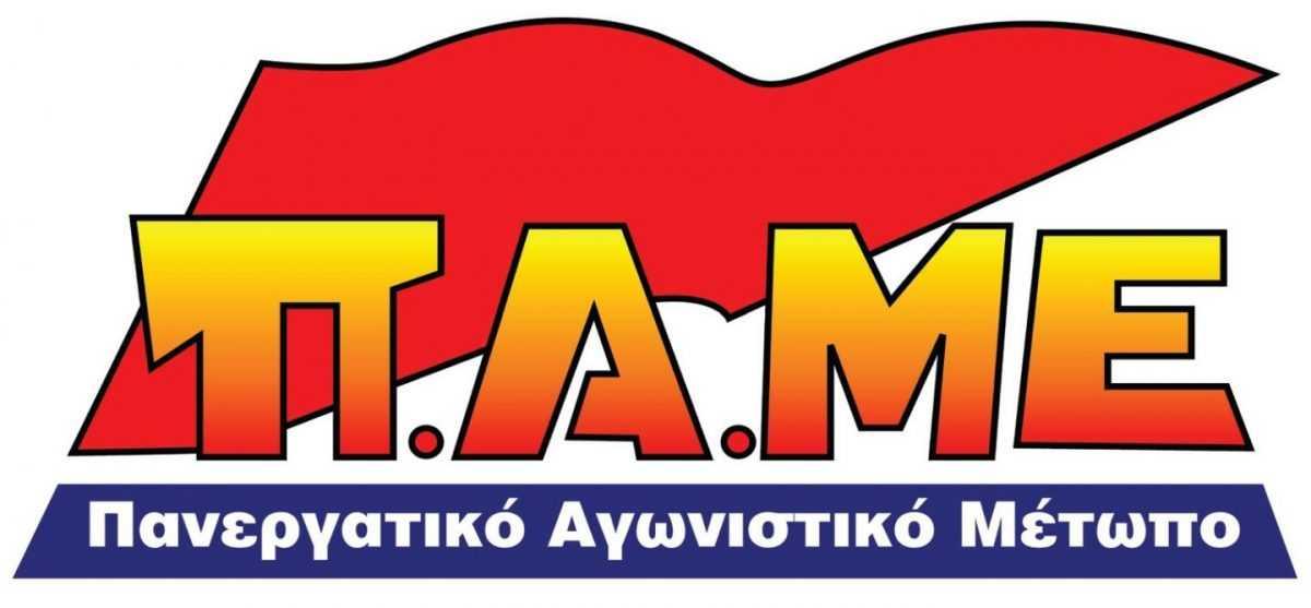 Σωματείο Ιδιωτικών Υπαλλήλων νομού Κοζάνης: ΑΥΤΗ ΕΙΝΑΙ ΤΥΦΛΗ ΔΙΚΑΙΟΣΥΝΗ