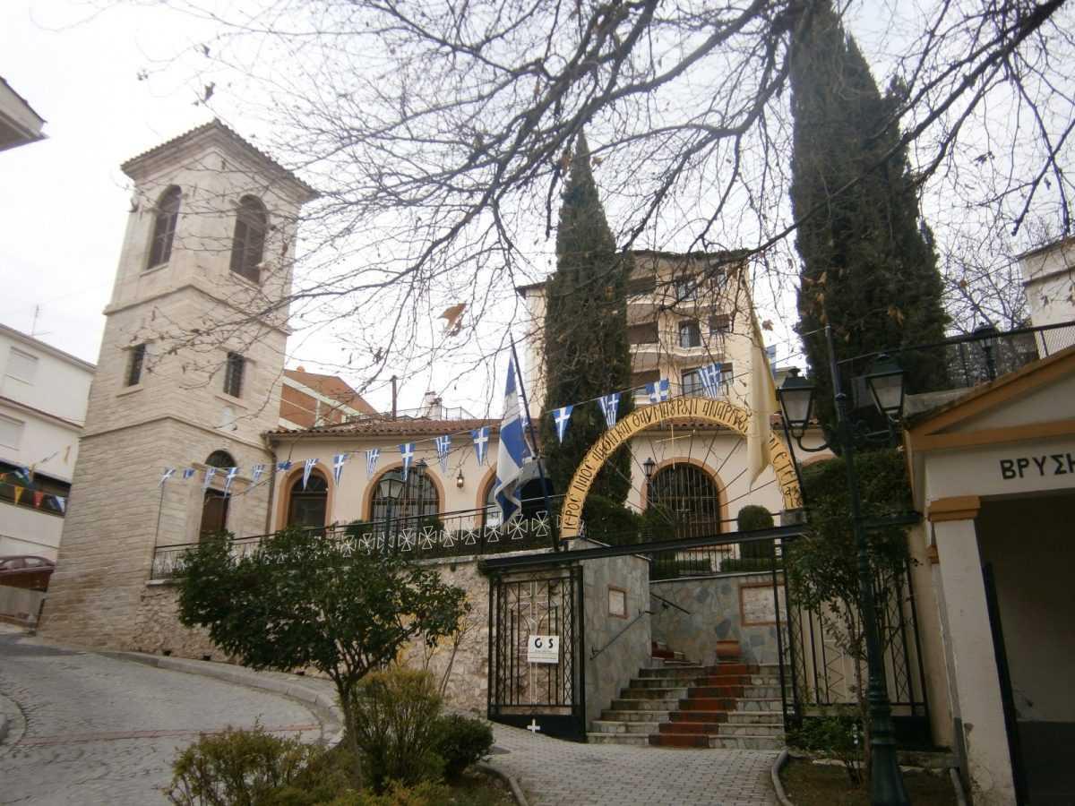 Εορτή της Οσιομάρτυρος  Φιλοθέης  της  Αθηναίας στον Ιερό Προσκυνηματικό Ναό των Αγίων Αναργύρων Κοσμά και Δαμιανού Κοζάνης