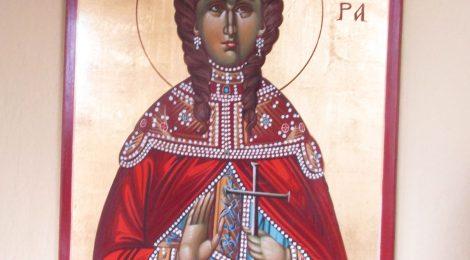 «Το μυρίπνουν άνθος και κρίνον των Σερβίων»   του παπαδάσκαλου Κωνσταντίνου Ι. Κώστα