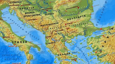 ΤΙ ΜΑΣ ΣΥΜΦΕΡΕΙ ΝΑ ΓΙΝΕΙ ΣΤΑ ΣΚΟΠΙΑ;   (Κωνσταντίνος Χολέβας – Πολιτικός Επιστήμων)