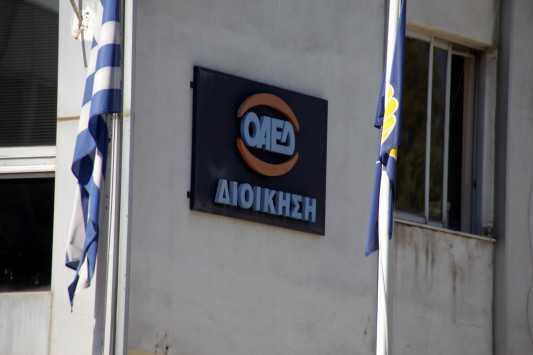 ΟΑΕΔ: Αιτήσεις για 3.494 θέσεις πλήρους απασχόλησης και κατάρτισης