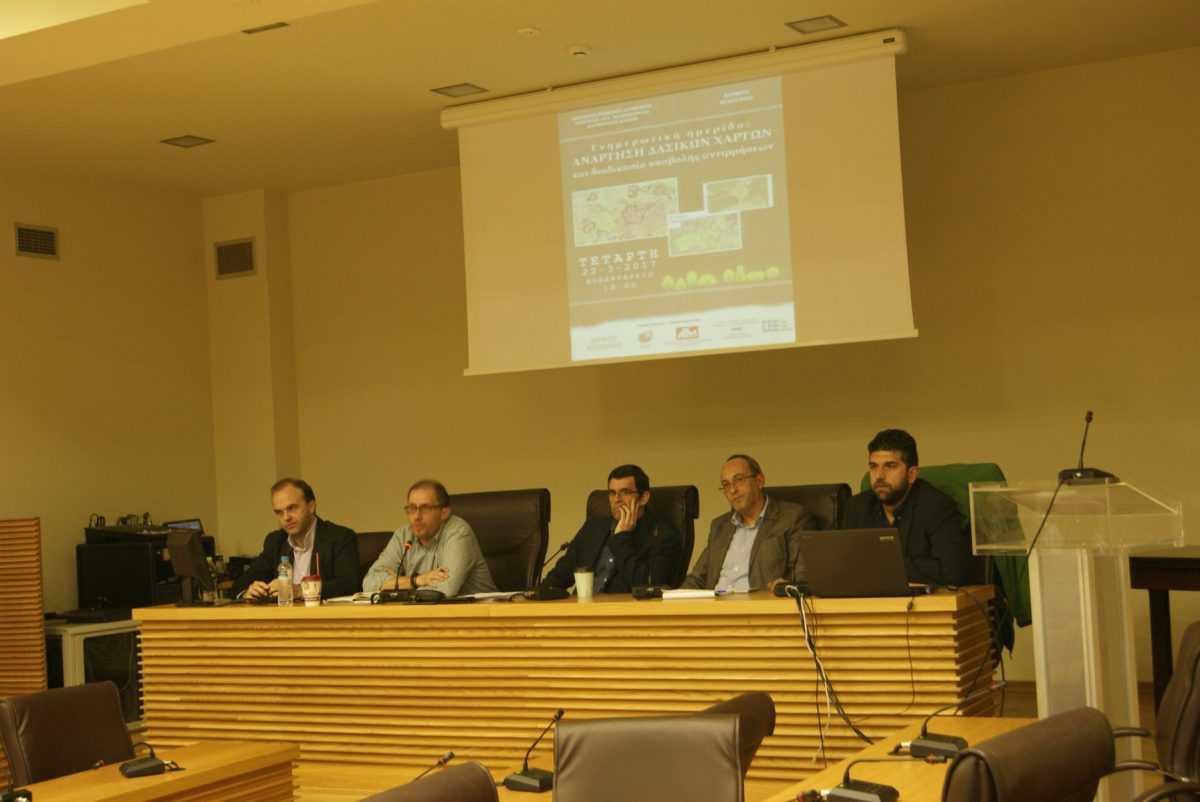 Συνεδρίαση Οικονομικής Επιτροπής Δήμου Βοΐου