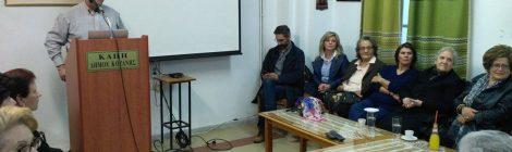Εκδήλωση στο ΚΑΠΗ Κοζάνης με θέμα «Οστεοπόρωση, από τη Θεωρία στην Πράξη. Δεν εγκαταλείπω, ζω ενεργά»