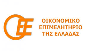 Το Επιμελητήριο Κοζάνης (ΕΒΕ) ανακοινώνει ότι η «1η Πανελλήνια Κλαδική Εκθεση Αρωματικών και Φαρμακευτικών Φυτών και Προϊόντων αυτών» θα πραγματοποιηθεί στην Κοζάνη