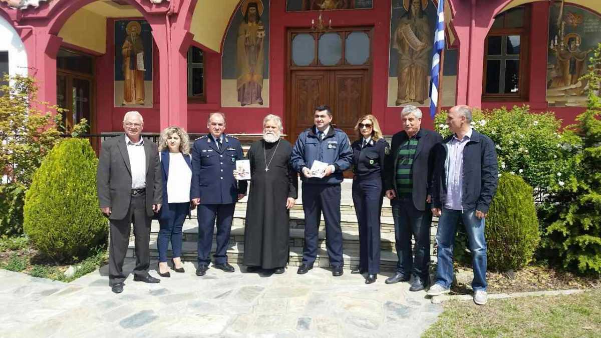 Συνεχίζονται οι στοχευμένες δράσεις της Γενικής Περιφερειακής Αστυνομικής Διεύθυνσης Δυτικής Μακεδονίας για την πρόληψη κλοπών και απατών  Και μέσω των Μητροπόλεων συνεχίζεται τη Μεγάλη Εβδομάδα η ενημέρωση των πολιτών για την πρόληψη κλοπών και απατών σε βάρος ηλικιωμένων