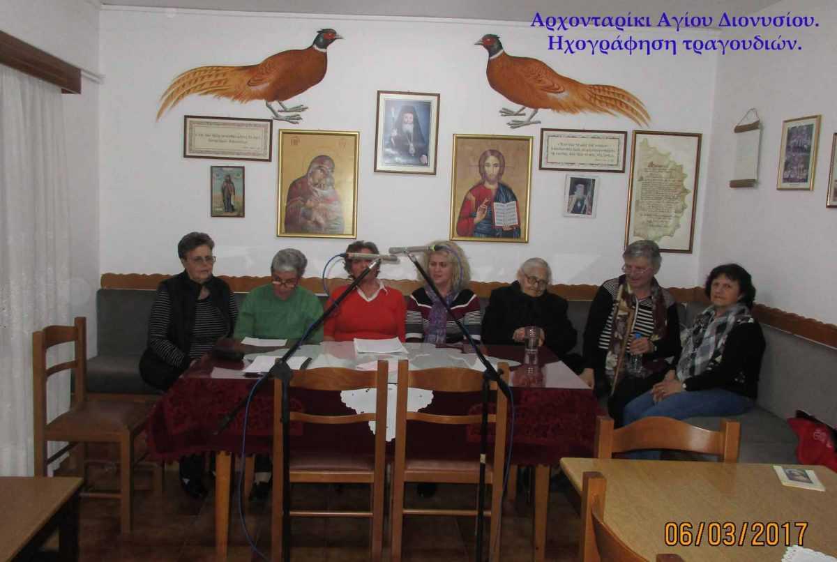 Μετά από 60 χρόνια. ''Λαζαρίνες'' στο Βελβεντό. Προσπάθεια αναβίωσης εθίμου -  Μουσική-φωνητική καταγραφή και διδασκαλία τραγουδιών της παράδοσης.