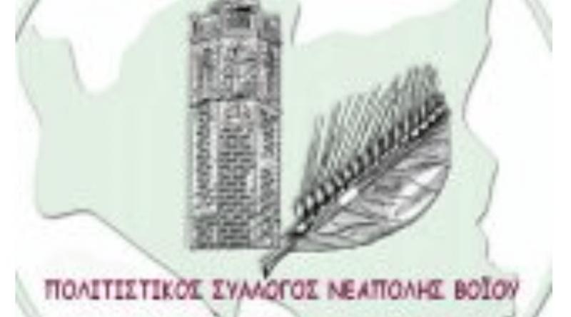 Γιορτάζει η Νεάπολη το διήμερο Πεντηκοστής – Αγίου Πνεύματος