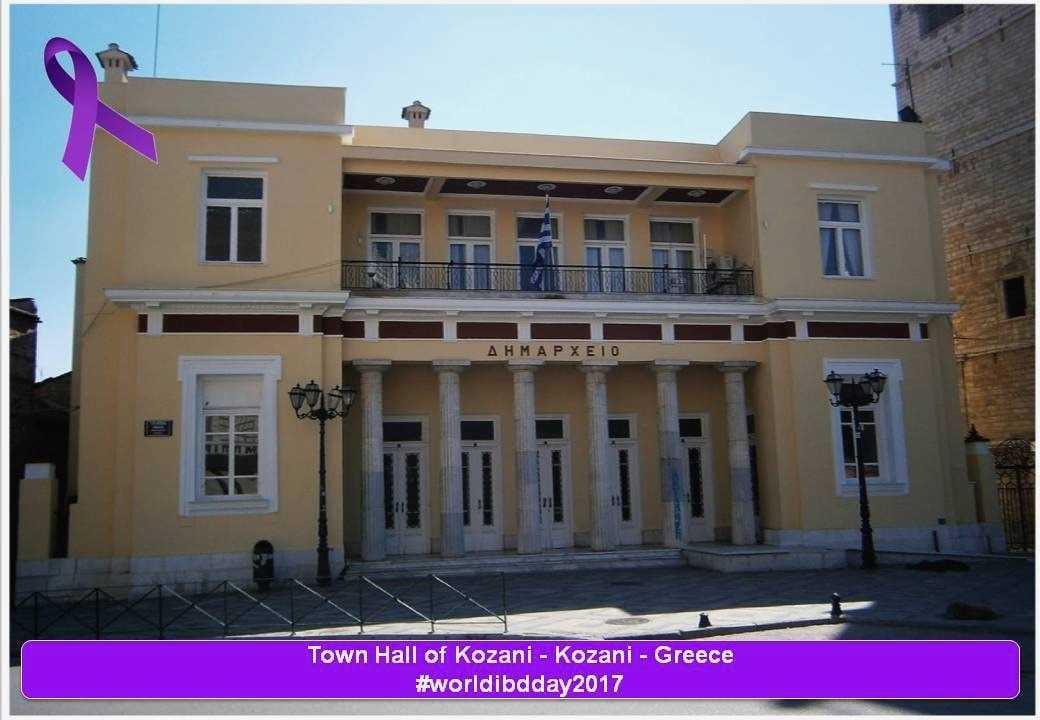 Φωταγώγηση Δημαρχείου Κοζάνης  19 Μαΐου 2017 - Παγκόσμια Ημέρα ΙΦΝΕ   ( Ιδιοπαθών Φλεγμονωδών Νοσημάτων του Εντέρου)