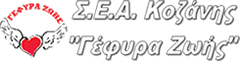 "O Οργανισμός Enterprise Greece με διπλωματική αποστολή από 26 χώρες στην Περιφέρεια Δυτικής Μακεδονίας στο πλαίσιο του Προγράμματος ""Synergassia"", από τις 3 έως τις 6 Οκτωβρίου"