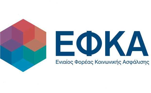 Εγκύκλιος ΕΦΚΑ για τον υπολογισμό της ανταποδοτικής σύνταξης