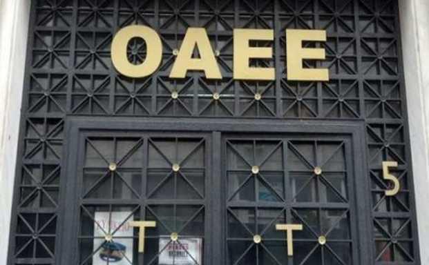 Υπολογισμός συντάξιμων αποδοχών ασφαλισμένων σε ΟΑΕΕ και ΕΤΑΑ