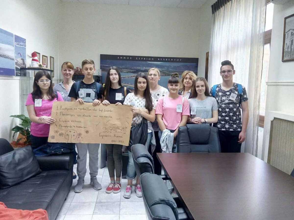 Τα λιμνοπούλια του Γυμνασίου Κρόκου-Άνω Κώμης στο Δημαρχείο Σερβίων - Βελβεντού
