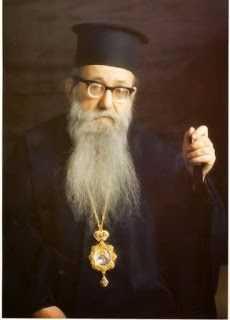 ΠΡΟΣ ΤΟΝ ΛΑΟΝ (Ένα μικρό αφιέρωμα στον μεγάλο πατέρα και επίσκοπο της Εκκλησίας μας Αυγουστίνο Καντιώτη)