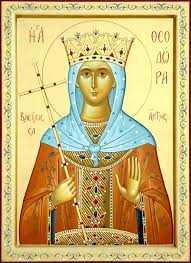 Εορτή  της  εκ  Σερβίων  Αγίας  Θεοδώρας την Κυριακή 18 Ιουνίου