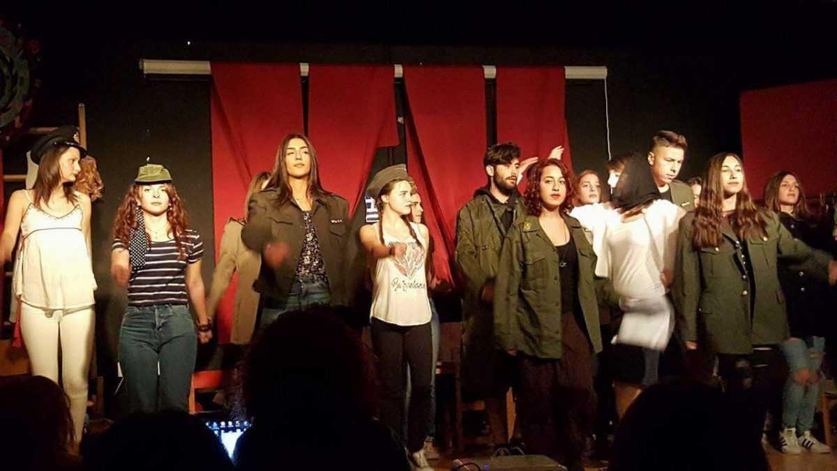 Θεατρική Παράσταση στο Πάρκο Εθνικής Συμφιλίωσης αυτή την Κυριακή