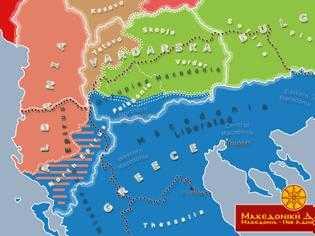 «Ερχεται διάλυση των Σκοπίων και επέκταση της Ελλάδας μέχρι το Μοναστήρι» - Ποιος ξένος διπλωμάτης το λέει