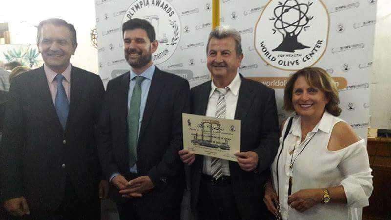 Το χρυσό βραβείο στο διεθνή διαγωνισμό