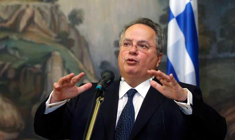 εκδήλωση – ομιλία με θέμα: «Η Ελλάδα στο σημερινό κόσμο», με ομιλητή τον Υπουργό Εξωτερικών Νίκο Κοτζιά